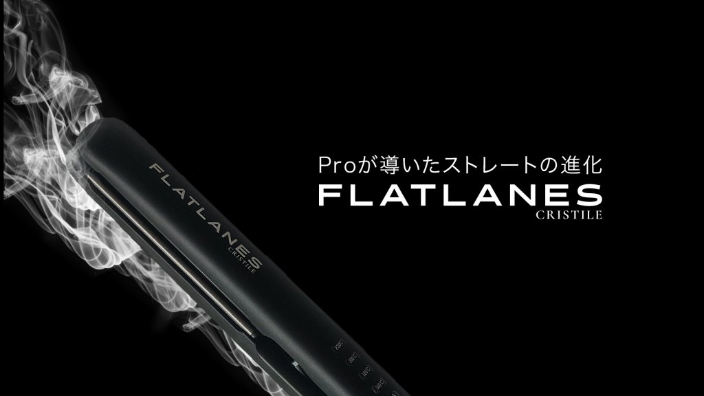 FLATLANES